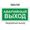 Знак самоклеющийся - В 59