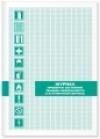 ЖТБ-30-К, Журнал проверки состояния техники безопасности (3-х ступенчатый контроль)