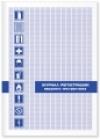 ВИ-30-К, Журнал регистрации вводного инструктажа